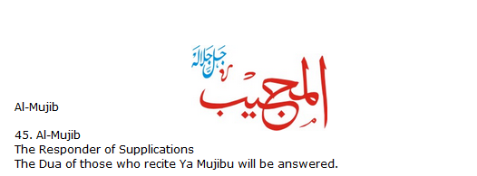 Allah name Al-Mujib
