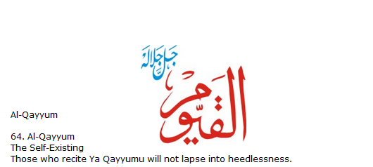 Allah name Al-Qayyum