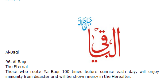 Allah name Al-baqi
