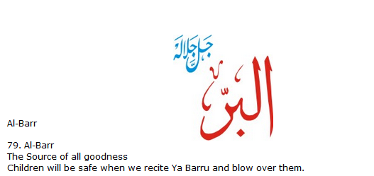 Allah name Al-barr
