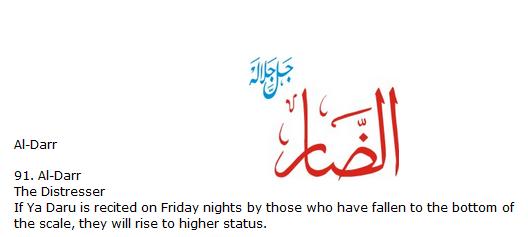 Allah name Al-darr