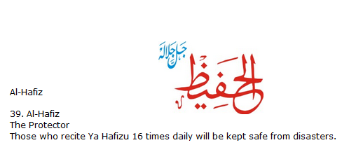 Allah name Al-hafiz