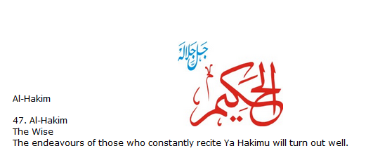 Allah name Al-hakimo