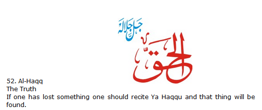 Allah name Al-haqq