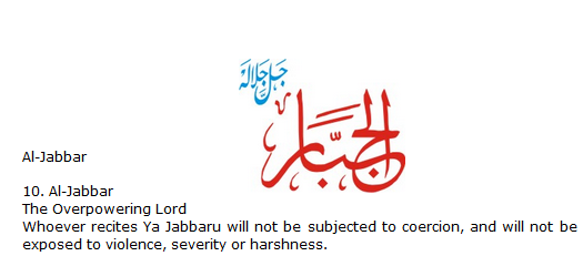 Allah name Al-jabbar