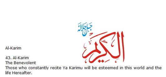 Allah name Al-karim