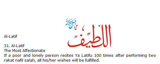 Allah name Al-latif