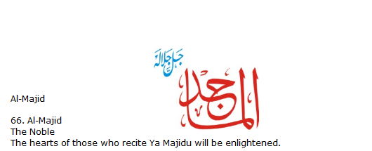Allah name Al-majid