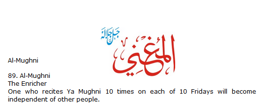 Allah name Al-mughni