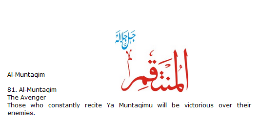 Allah name Al-muntaqim