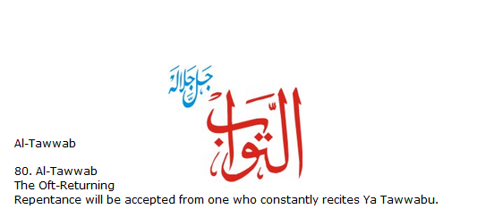 Allah name Al-tawwab