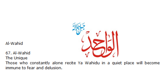 Allah name Al-wahid