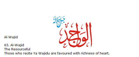 Allah name Al-wajid