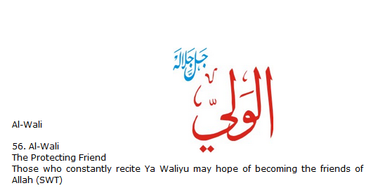 Allah name Al-wali