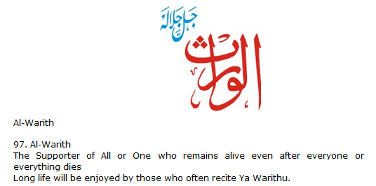 Allah name Al-warith