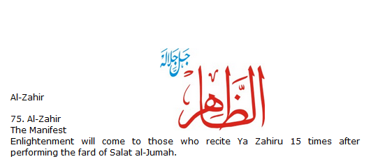 Allah name Al-zahir