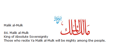 Allah name Malik-al-mulk